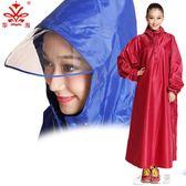 華海戶外帶袖長袖步行連體雨衣踏板電動車單人牛津布加厚旅游雨衣      俏女孩