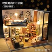 DIY小屋別墅閣樓創意手工制作小房子模型拼裝玩具男生日禮物女生 蘿莉小腳丫