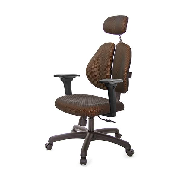 GXG 雙背涼感 電腦椅 (3D升降扶手) 型號2995 EA9