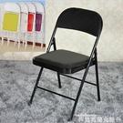 電腦椅簡易凳子靠背椅家用折疊椅子便攜電腦椅會議椅電腦椅座椅宿舍椅子 LX 智慧e家 新品