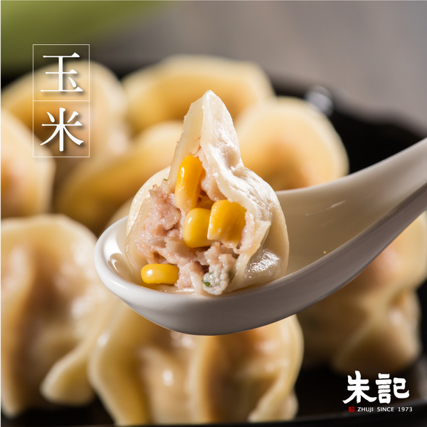 【朱記餡餅粥】玉米豬肉水餃-28gx25顆x1袋