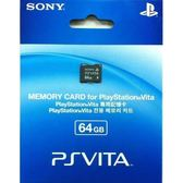 【軟體世界】PSV PS Vita 64G 64GB 記憶卡(台灣公司貨)