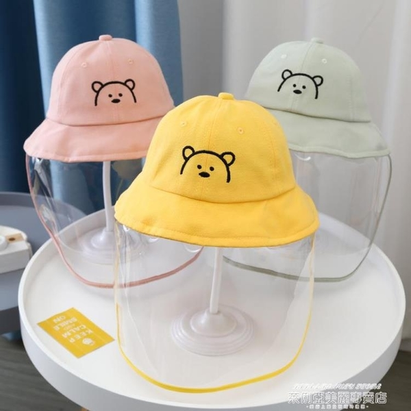 防飛沫帽子 嬰兒防飛沫帽春秋薄款男女寶寶可拆卸防疫漁夫帽兒童面罩遮臉防護 防護用品