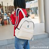 書包 女韓版原宿印花小清新雙肩包帆布簡約休閒背包初中學生男女包  艾美時尚衣櫥