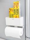 日本廚房紙巾架用紙架冰箱磁鐵側掛架儲物置物捲紙保鮮袋膜收納架WY【快速出貨】