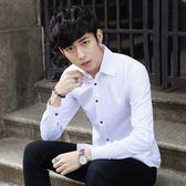 夏季商務修身長袖工裝打底白襯衫男士職業正裝襯衣寸韓版  莉卡嚴選
