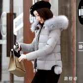 羽絨服外套 棉衣女2019新款短款棉襖冬棉服學生冬季外套 BF21062【旅行者】