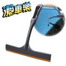 潔車樂8吋刮水器 車窗 玻璃清潔 刮水板...