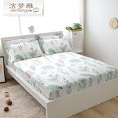 快速出貨 床笠單件全棉席夢思薄床墊保護套1.8米純棉床罩