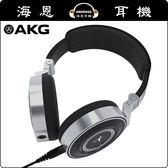 【海恩數位】AKG K267 DJ現場聲音監控 工作室最佳理想耳罩式耳機 台灣總代理公司貨保固
