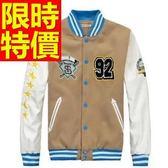 棒球夾克男外套-保暖棉質防風氣質典型龐克風嘻哈街頭1色59h4【巴黎精品】