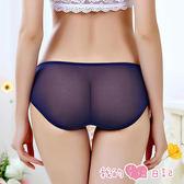 【伊莉婷】靚麗迷魅 透視低腰網紗內褲 三角褲 低腰 網紗