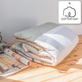 鴻宇 美國棉涼被 四季被 亞特森綠 美國棉授權品牌 台灣製2030