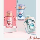 兒童水杯吸管杯女小學生夏季塑料杯子便攜寶寶幼兒園水壺【齊心88】