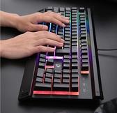 機械鍵盤 金屬懸浮背光有線游戲機械手感鍵盤電競打字薄膜dnf專用QQ飛車TW【快速出貨八折搶購】