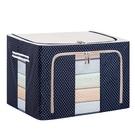 牛津布紡衣服收納箱布藝整理箱儲物箱衣物搬家神器特大號打包袋盒 安妮塔小铺