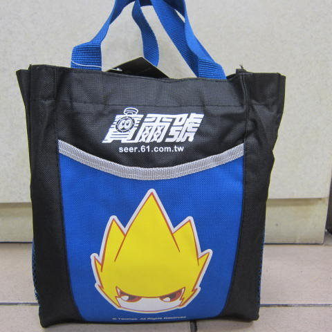 ~雪黛屋~賽爾號小型才藝袋 手提簡單袋上學書包以外放置教具用品雨衣雨傘便當袋 SE-4510 黑