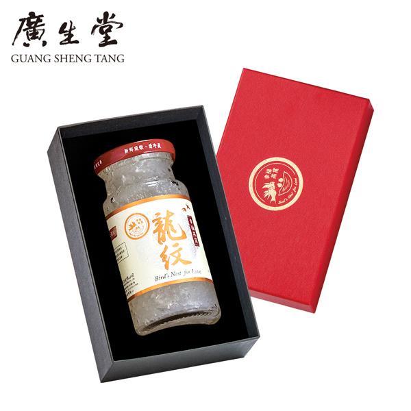 廣生堂 歡慶24周年慶 龍紋燕盞冰糖燕窩140mlx1入獨享禮盒