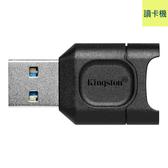 KINGSTON 金士頓【MLPM】USB 3.2 單槽讀卡機 支援 micro SD SDHC SDXC 記憶卡 memory card reader