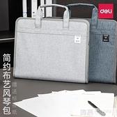 布藝風琴包A4多層資料文件夾學生用透明插頁試卷袋手提收納袋  夏季新品