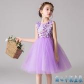 中大童紫色女童公主裙花童禮服夏季2020紫色連身裙洋氣中大童蓬蓬紗裙 DR35059【甜心小妮童裝】