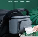 嬰兒車掛包收納袋推車掛包掛鉤媽咪包儲物掛袋嬰兒推車包通用配件 蘿莉新品