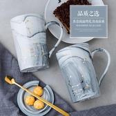 杯子/馬克杯 創意北歐陶瓷杯子個性潮流家用水杯星座男馬克杯帶蓋勺咖啡杯 限時8折