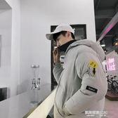 羽絨服男男士外套冬季新款韓版潮流短款加厚羽絨棉服帥氣立領棉衣男裝  凱斯盾數位3c