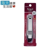 【海夫】日本GB 綠鐘 SE 安全指甲刀 (SE-002)雙包裝