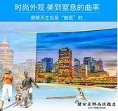 新款超薄24英寸台式電腦顯示器igo『韓女王』