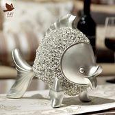新年鉅惠 聖誕元旦鉅惠 結婚禮物 家居飾品客廳裝飾擺件創意魚擺設簡約現代電視柜工藝品