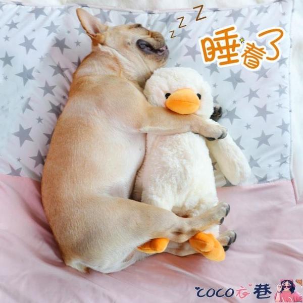 寵物玩具 狗狗玩具磨牙耐咬毛絨發聲泰迪柴犬小狗博美柯基發泄陪睡解悶寵物 coco