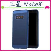 三星 Galaxy Note8 6.3吋 蜂窩網格背蓋 透氣手機殼 全包邊保護套 磨砂手機套 硬殼 散熱保護殼 洞洞殼
