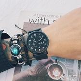 手錶男士學生韓版簡約時尚個性潮男休閒大氣炫酷霸氣歐美 可然精品