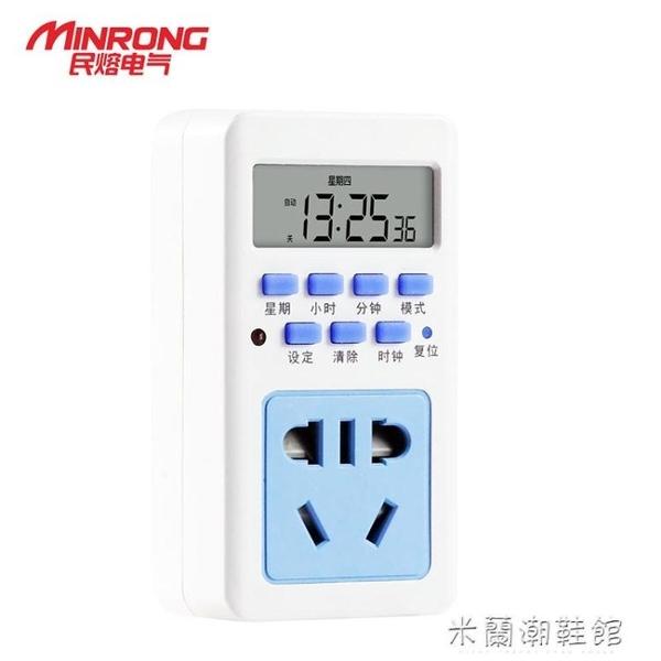 220V定時器 防過充無線定時器插座220v家用時控自動斷電循環開關控制器 快速出貨