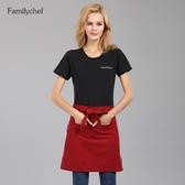 圍裙 廚房定制圍裙正韓服務員廚師男女通用半身素面短版圍裙酒店咖啡廳 莎拉嘿幼