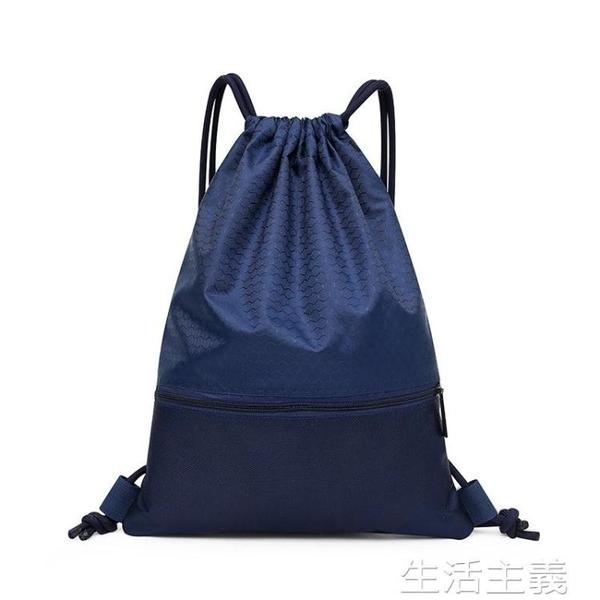 籃球包 尼龍束口袋雙肩包防潑水運動背包學生足球籃球包大容量輕便定制包 生活主義