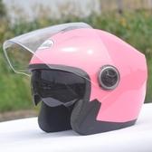 頭盔電動車摩托車雙鏡片機車男四季半盔防曬冬季保暖防風608