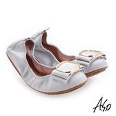 A.S.O 輕履鞋 小羊皮立體釦飾可折疊娃娃鞋 淺藍