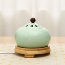 香爐 定時調溫電子熏香爐 電香爐插電家用香薰爐精油爐陶瓷藍綠粉紅黑 韓菲兒