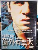影音專賣店-P10-248-正版DVD-電影【窗外有男天】-同志電影