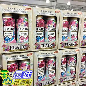 [COSCO代購] FLAIR FRAGRANCE SOFTENER 超濃縮衣物柔軟精 570毫升*4入 _C113417