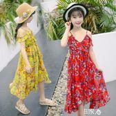 洋裝女童夏季連身裙2時尚雪紡沙灘裙潮 E家人