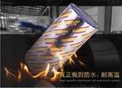 5CM*10米【SG369】超大自黏式隔熱防水瀝青 自粘瀝青防水膠帶 鋁箔瀝青自粘膠帶 房屋補漏卷材