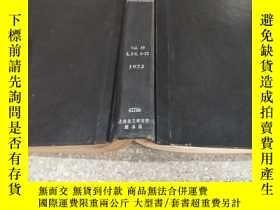 二手書博民逛書店chemical罕見processing vol.19 1,3-