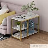 沙發邊櫃現代簡約邊幾客廳茶水桌長方形茶台縫隙角幾輕奢方幾收納  夏季新品 YTL