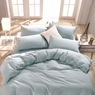 床包枕套 單人床包組 色織水洗棉 法蘭西[鴻宇]台灣製2113(床面格子版)