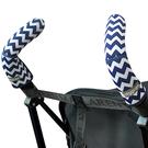 美國 Choopie City Grips 推車手把保護套-雙把手款(傘車專用) (藍白波浪)0235[衛立兒生活館]