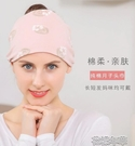 月子帽夏季薄款產婦帽子夏天月子頭巾產后孕婦帽女發帶春夏時尚潮 快速出貨