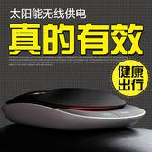 空氣淨化器 車載空氣凈化器除甲醛異味PM2.5JD【韓國時尚週】